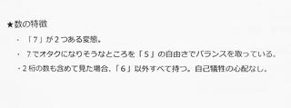 DAC48F47-2DF4-4CA0-8BF1-6929B31B8767.jpeg
