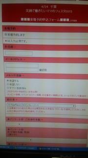DSC_4233.JPG
