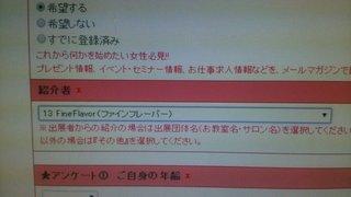 DSC_4235.JPG