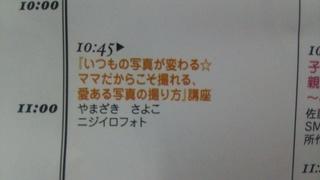 DSC_4333.JPG