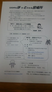DSC_4593.JPG