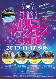 スクリーンショット 2019-11-06 14.18.50.png
