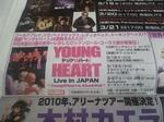 Live in JAPAN.JPG