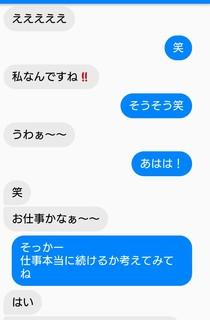_20180302_105839.JPG
