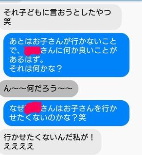 _20180302_110006.JPG