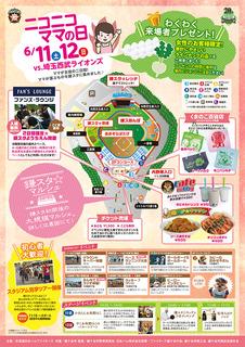 map_o_0603.jpg