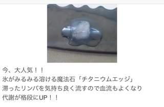 received_1482812545120422.jpeg