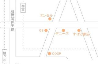 エンゼル地図.jpg