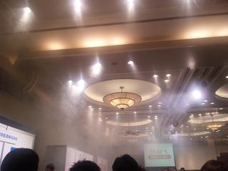 白い煙がモクモク.JPG